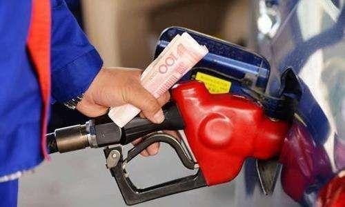油价调整最新消息2019 本周四油价调整大概率下调