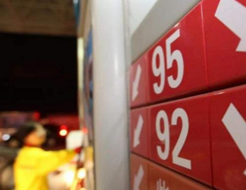 汽油价格调整最新消息 14日24时预计汽柴油价下调34元/吨