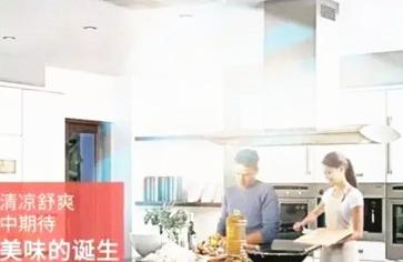 三伏天厨房选空调有妙招 关键还是抗油污