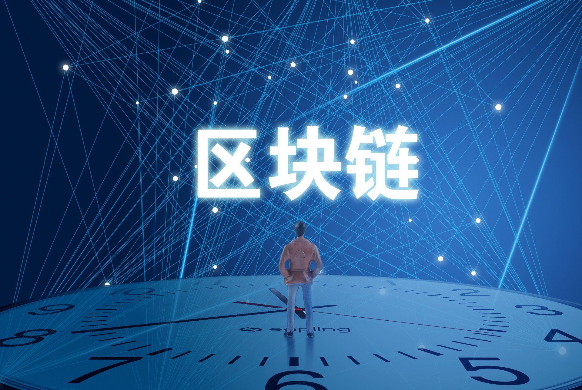 区块链和人工智能相结合会发生什么呢?区块链技术应用