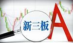 2018年重庆新三板企业市值排行榜 12家企业市值超5亿元