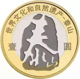 泰山纪念币什么时候发行?历年龙头币价格一览