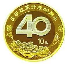 40周年纪念币第二批什么时候预约?三月份还是四月份?