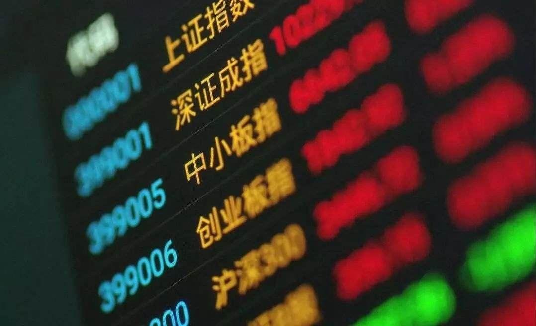 4月30日股票推荐 机构强推买入 六股成摇钱树