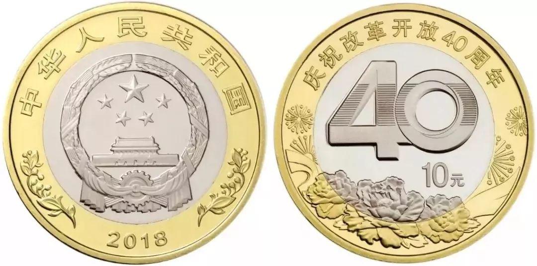 纪念币最新消息 纪念币价格持续下跌怎样收藏能升值