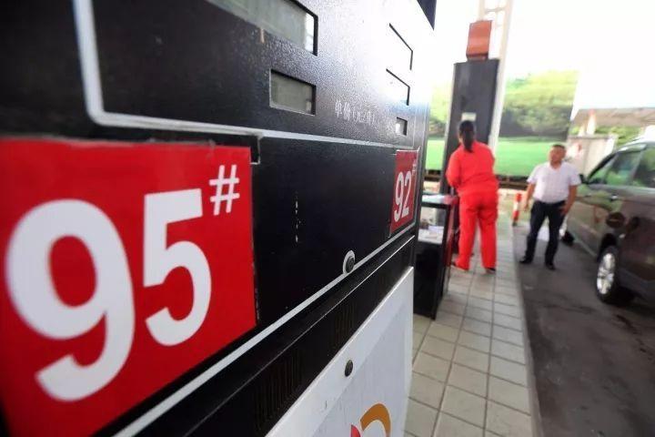 今日油价查询 5月1日全国95号汽油最新价格一览