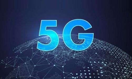 5G技术商用日益临近 5G概念股龙头有哪些?