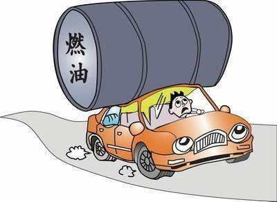 今日油价查询 5月5日全国92号汽油最新价格一览