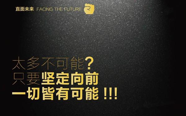 梦轩6.1黄金全网公开空策略2连胜爆赚10点!午夜40一线空