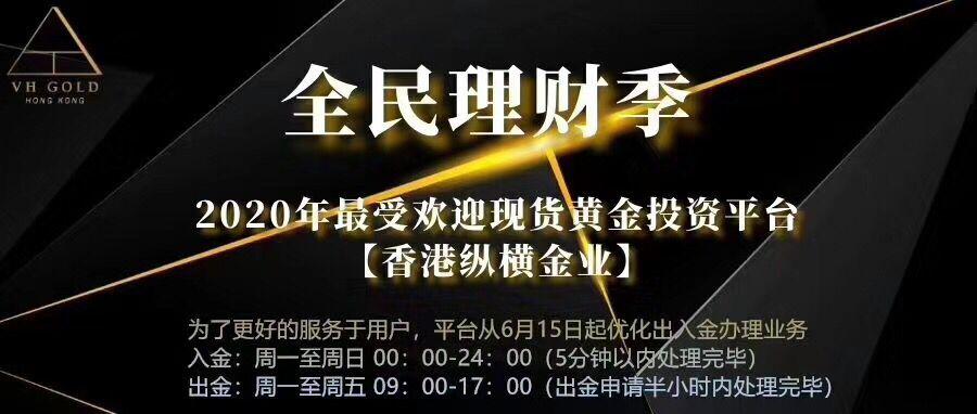 """秦梓昕:炒黄金在哪里开户比较好?新手投资者如何避免""""黑平台""""?"""