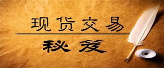 赵金诚:10.12黄金多空如何抉择,黄金原油最新行情解析