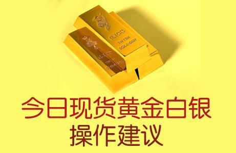 赵金诚:10.16黄金猛冲猛打站上千九后市还会涨吗,黄金最新行情解析