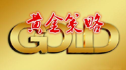 赵金诚:10.28黄金隔夜大涨,今日黄金多头能否持续而上