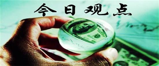 赵金诚:11.4黄金强势站稳千九后市还会涨吗,今日金银操作布局