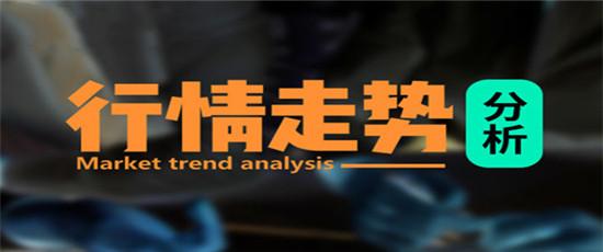 赵金诚:11.8下周黄金还会涨吗,最新黄金白银行情分析附解套
