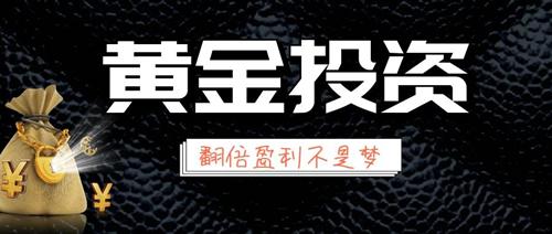 赵金诚:11.11今日黄金还会下跌吗,黄金白银行情分析及多单解套