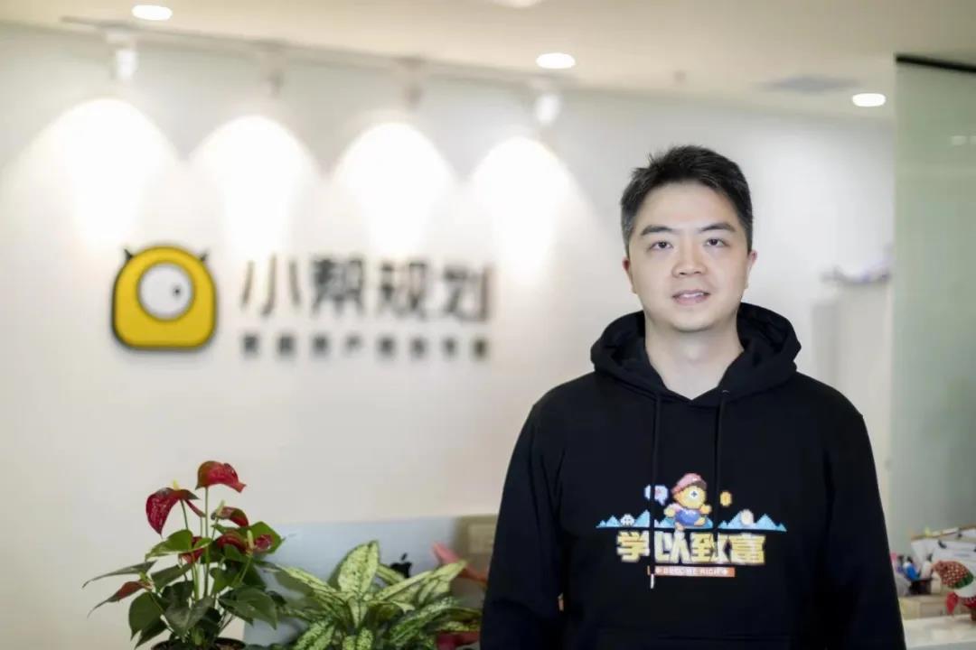 小帮规划CEO徐彬荣膺教育行业领军人物称号